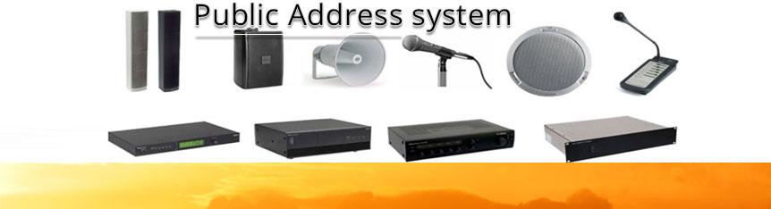 public_acc_system